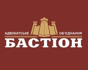 Оперативная разработка антикоррупционных программ! АО «Бастион».