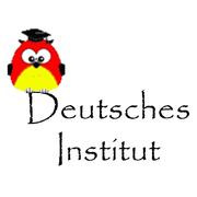 Преподаватель немецкого,  языков
