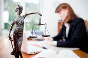 Спроси у юриста