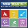 Магазин медтехники МедФактор
