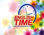 Курсы английского English TIme