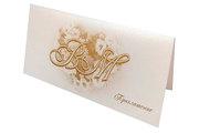 Трафаретная Печать – оригинальные визитки,  меню,  приглашен