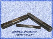 Фланцевые шпильки ГОСТ 9066-75,  DIN 2509