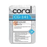 Клей для пенопласта Coral CG 141 Зима -5*С