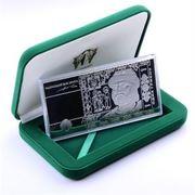 Продам серебряные банкноты Украины