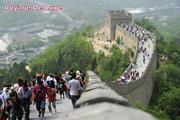 Визовая поддержка в Китай от туроператора