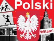 Разговорный польский язык.