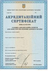 Аккредитация медицинских учреждений в Харькове