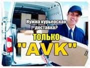 Недорого! Экспресс-доставка,  любые перевозки по Харькову и Украине.
