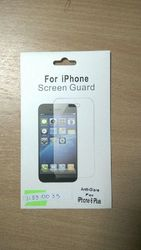 Защитная пленка для iPhone 6 Plus/6S Plus