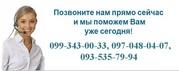 Недорого. Быстро. Регистрация места жительства (прописка) в Харькове.