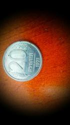 продам монету 20 рублей 1992 года в Харькове