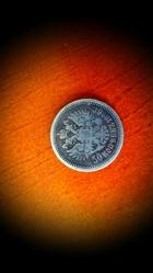 продам серебряную монету импереаторской руси 1896 года в харькове