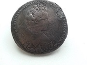монета Царской России-1 рубль 1730 г.БМ Анна Иоановна,  серебро