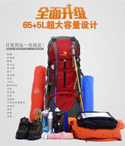 Продам рюкзак туристический 65+5 литров,  водонепроницаемый. Украина.
