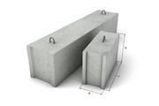 Продам плиты пустотки,  фундаментные блоки,  кирпич белый силикатный пол