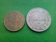 продам монеты Сомали 1967 года.