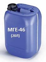 Масло гидравлическое МГЕ-46 Продам