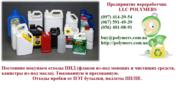 Закупаем полигонные отходы пластмасс навалом ПС,  ПП,  ПНД,  ПВД