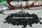 Полиэтилен низкого давления - выдувной (ПЭНД, HDPE)