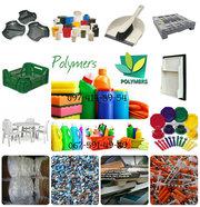 Покупаем пластмасс: дробленный полистирол УПМ,  лом PP