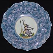 Тарелка декоративная агитационный фарфор