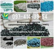 Продам вторичную гранулу полистирол (HIPS) УПМ. Дробленный АБС