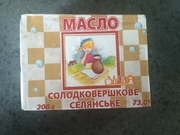 Масло ГОСТ от ТМ Злата