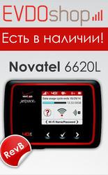 novatel mifi 6620l 3g wifi роутер