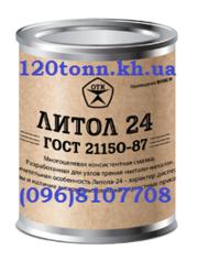 Продаем смазки Литол 24,  Циатим 201,  ВНИИНП-254 (Атланта)
