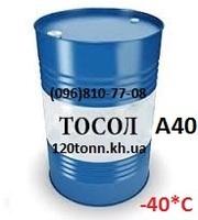 Продаем тосолы А 40,  А 30 (содержание этиленгликоля 52% и 45%)