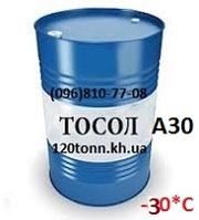 Продаем тосолы А 40 (до -40) А 30 (до -30),  (этиленгликоля 52% и 45%)