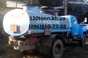 Перевозка светлых нефтепродуктов Газ 53 (4870 л)