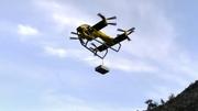 Универсальный грузовой дрон-беспилотник Дракула