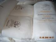 Экспортируем муку,  макароны (FCA,  CFR,  FOB,  CIF)