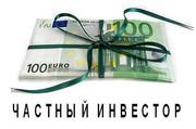 кредит под залог в Харькове
