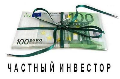 Харьковская доска объявлений кредит под залог недвижимости доска бесплатных объявлений qjirjh-jkf