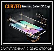 Защитное стекло-пленка для  для Samsung S7 Edge-(Япония)
