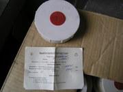 Продам Пластины плоские ПИ-80