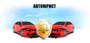 Адвокат Харьков,  автоадвокат,  автоюрист,  частный детектив Харьков