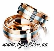 «Обручальные кольца»