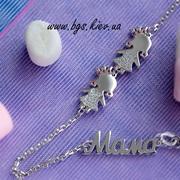 Подарок на рождение ребенка молодой маме Золотой мамин браслет.