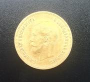 Продам 10 рублей 1899
