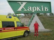 Перевозка больных (пациентов),  транспортировать инвалида - Айболит