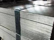 Листы нержавеющие 2мм и 3мм марка 50х14мф.