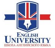 English University. Курсы английского. Харьков