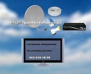 ТВ цифровое спутниковое недорого Харьков