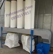 Производим аспирационные установки для деревообрабатывающих станков