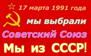 Юрист: юридически СССР есть,  но преступники игнорируют Закон!