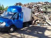 Закупка, демонтаж, вывоз бытового и промышленного металлолома